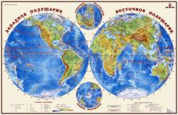 Карта Мира физическая полушария настенная