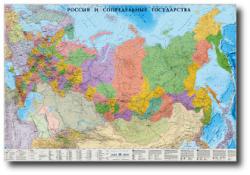 Карта Россия и сопредельн. гос-ва административная  настенная 2 листа