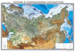 Карта Россия и сопредельн. гос-ва общегеографич. 2 листа настенная