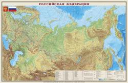Карта РФ. общегеографическая   настенная ламинированная