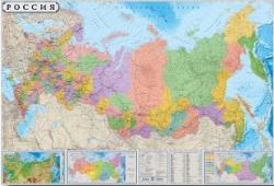 Карта РФ политико-административная настенная ламинированная