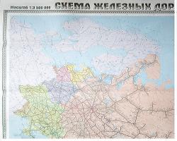 Карта Схема железн/дорог СНГ, Латвии, Литвы, Эстонии настенная 6 листов