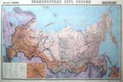Карта Транспортная сеть России настенная