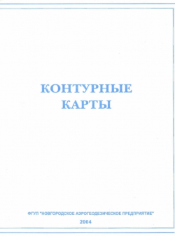 Контурные карты Новгородская область