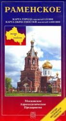 Карта Раменское Московская область
