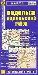 Карта Подольск Подольский район Московсквя область
