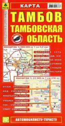 Карта Тамбов Тамбовская обл.