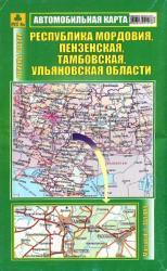 Карта Мордовия Пензенская Тамбовская Ульяновская обл.
