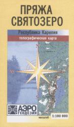 Карта Карелия Пряжа Святозеро