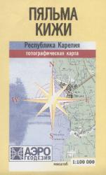 Карта Карелия Пяльма Кижи