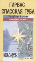 Карта Карелия Гирвас Спасская Губа
