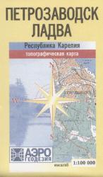 Карта Карелия Петрозаводск Ладва
