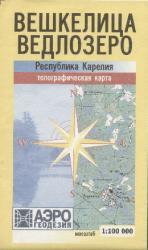 Карта Карелия Вешкелица Ведлозеро