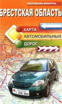 Карта автомобильных дорог Брестская область