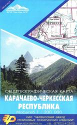 Карта Карачаево Черкессия
