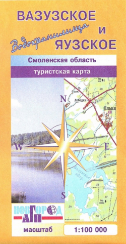 Карта Вазузское и Яузское водохранилища Смоленская область