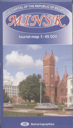 Карта Минск и окрестности туристическая