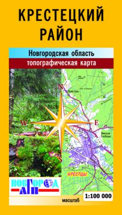 Карта Крестецкий район Новгородская область