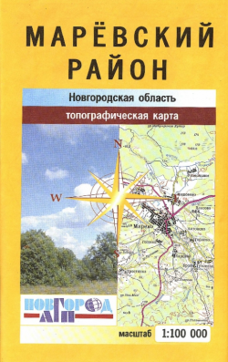 Карта Маревский район Новгородская область