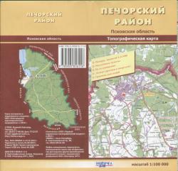 Карта Печорский район Псковская область