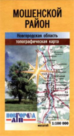Карта Мошенской район Новгородская область