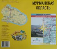 Карта Мурманская область общегеографическая