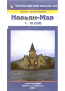 Карта Нарьян-Мар