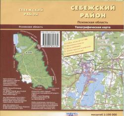 Карта Себежский р/н Псковская область