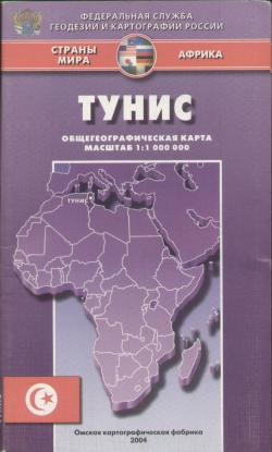 Карта Тунис