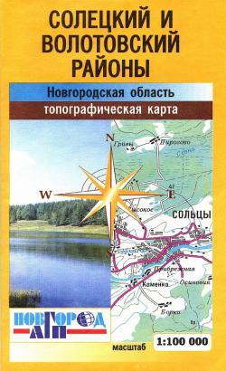 Карта Солецкий и Волотовский район Новгородская область