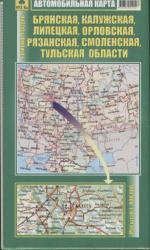 Карта а/д Брянская Калужская Липецкая Орловская Рязанская Смоленская Тульская обл.