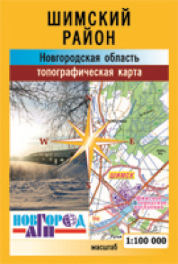 Карта Шимский район Новгородская область