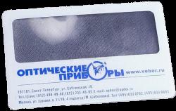 Линза 85*55 с логотипом