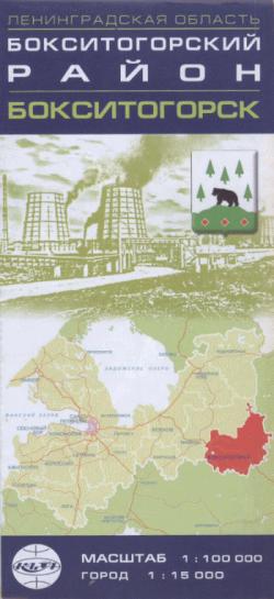 Карта  Ленинградская область Бокситогорский район, Бокситогорск