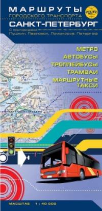Карта  Санкт Петербург. Маршруты городского и пригородного транспорта
