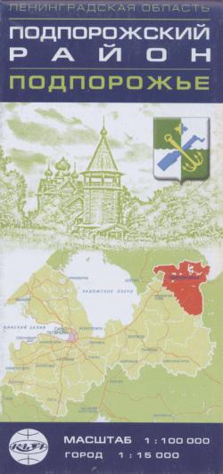 Карта  Ленинградская область Подпорожский  район. Подпорожье