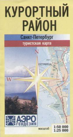Карта Санкт Петербург . Курортный р-н.