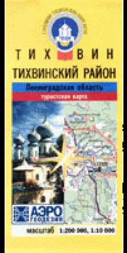 Ленинградская обл. Тихвинский р-н. Тихвин.