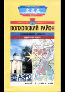 Ленинградская обл. Волховский  р-н.  Волхов.