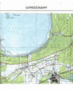 Карта Ладожское озеро . Шлиссельбург.