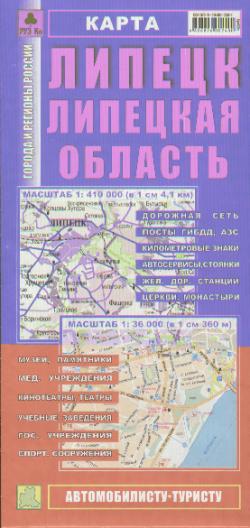 Карта Липецк, Липецкая область