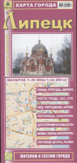 Карта Липецк