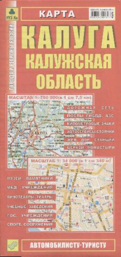 Карта Калуга Калужская область