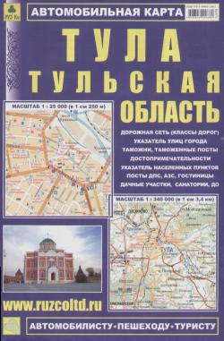 Карта а/д Тула  Тульская обл.