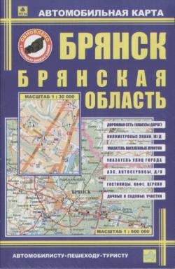 Карта автомобильных дорог Брянск Брянская область