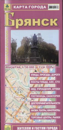 Карта Брянск