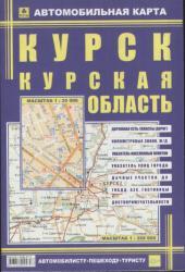 Карта а/д Курск Курская обд.