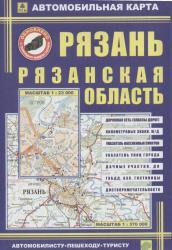 Карта а/д Рязань Рязанская обл.