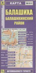 Карта Балашиха Балашихинский район Московская область