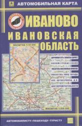 Карта а/д Иваново Ивановская область